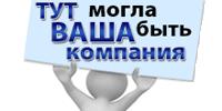 Сервисный центр в Гродно